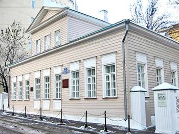 Последние пять московских дней поэта