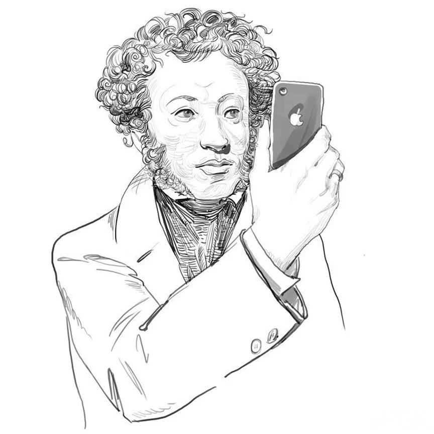 «Пушкин в твоем мобильном»