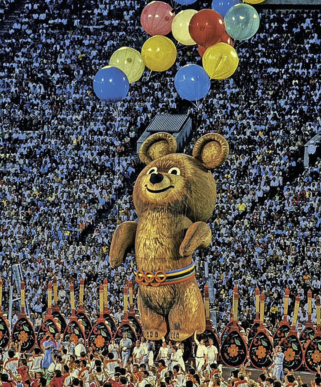 сделал картинка олимпийского мишку раньше даже столица