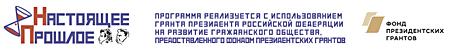 grant-strochka450.jpg