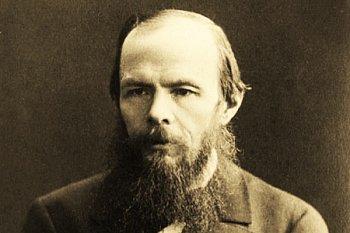Достоевский forever