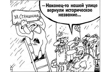 Пройду по Пролетарской, сверну на Боголюбскую
